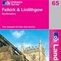 OS Landranger Map 65 Falkirk & Linlithgow