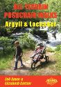 All - Terrain Pushchair Walks: Argyll & Lochaber
