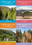 Big Tree Country Set - 4 volumes (48 walks)